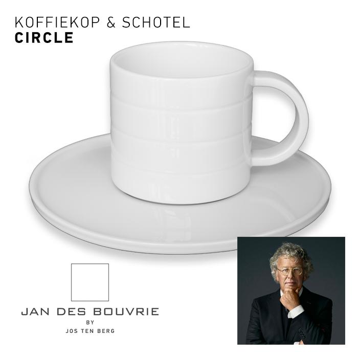 jan des bouvrie circle koffiekop schotel porselein
