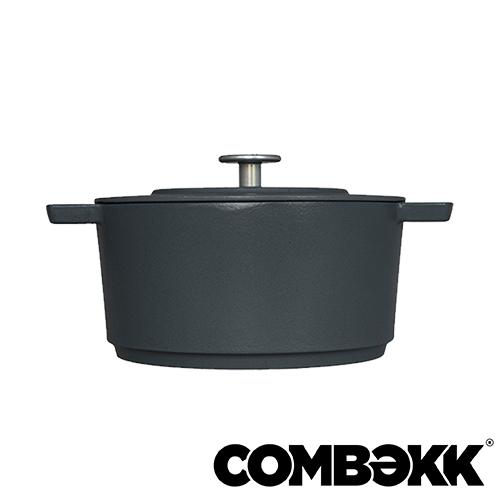 Comebekk Dutch Oven Concrete braadpan 24cm betongrijs 100224CC