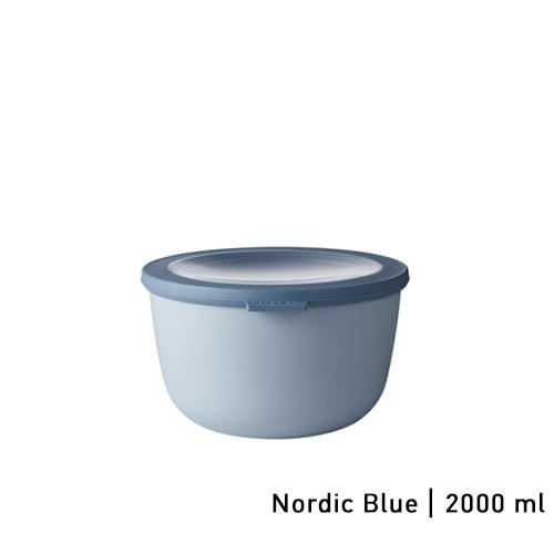 Multikom Cirqula Nordic Blue 2000ml Rosti Mepal