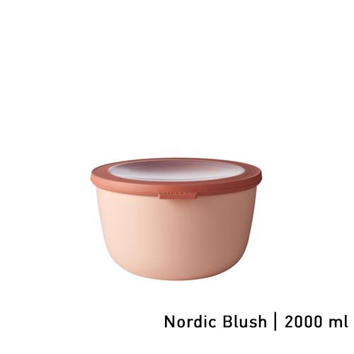 Multikom Cirqula Nordic Blush 2000ml Rosti Mepal