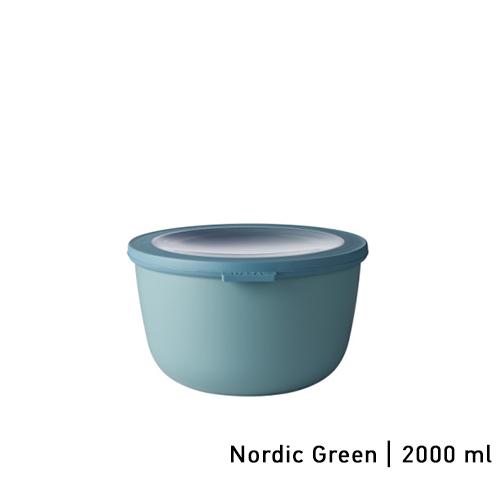 Multikom Cirqula Nordic Green 2000ml Rosti Mepal