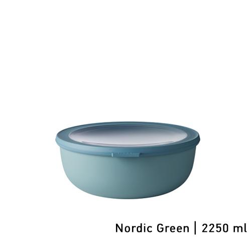 Multikom Cirqula Nordic Green 2250ml Rosti Mepal