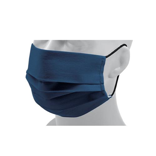 Mondmasker basic blauw